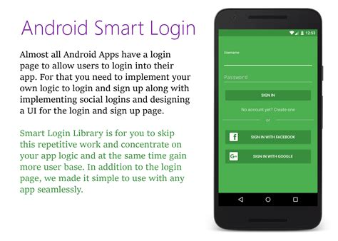 The Android Arsenal - Social Networks - Android Smart Login